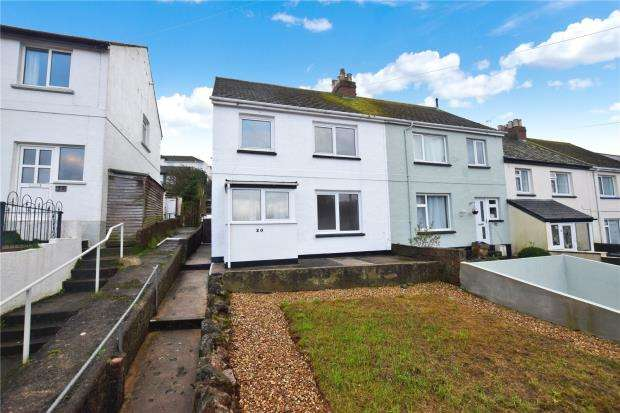 3 Bedrooms Terraced House for sale in Hayes Gardens, Paignton, Devon