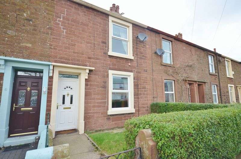 3 Bedrooms Terraced House for sale in Greendykes, Egremont