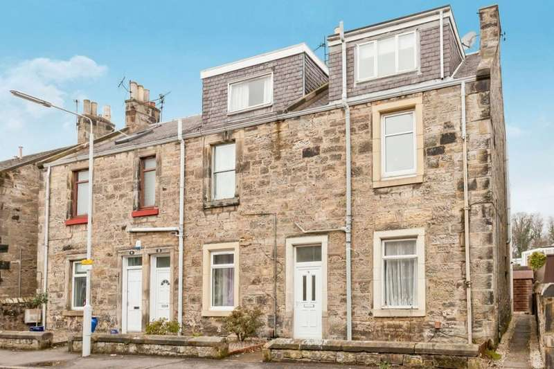 2 Bedrooms Flat for sale in Cloanden Place, Kirkcaldy, KY2
