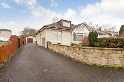 3 Bedrooms Bungalow for sale in Kingsbridge Drive, Rutherglen
