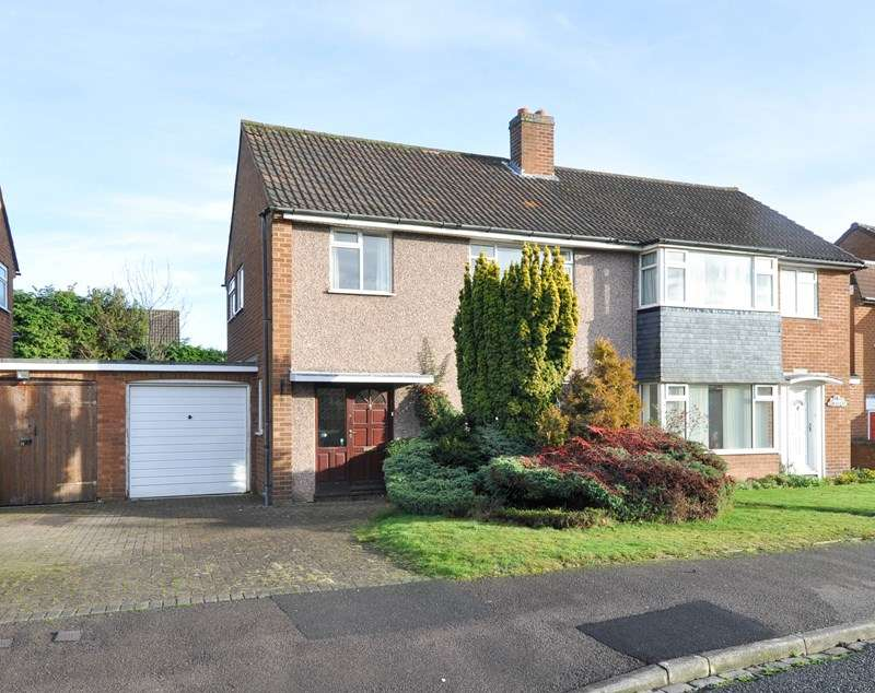 3 Bedrooms Semi Detached House for sale in Peach Ley Road, Selly Oak, BOURNVILLE VILLAGE TRUST