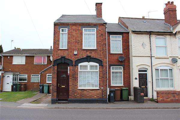 3 Bedrooms End Of Terrace House for sale in Bloxwich Road South, Willenhall