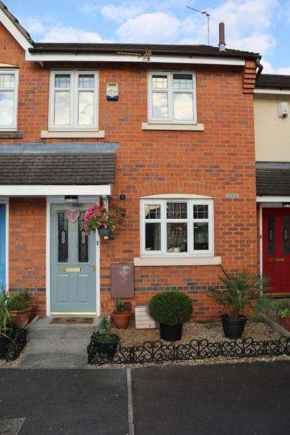 2 Bedrooms Terraced House for sale in Ullswater Road, Wythenshawe, Manchester, Greater Manchester