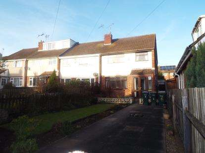 3 Bedrooms End Of Terrace House for sale in Orion Crescent, Potters Green, Coventry, West Midlands