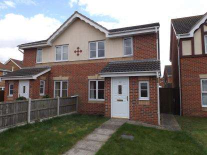 3 Bedrooms Semi Detached House for sale in Ermine Court, Bracebridge Heath, Lincoln, Lincolnshire