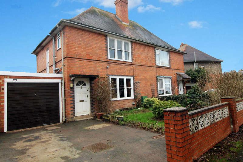 3 Bedrooms Semi Detached House for sale in Stallard Road, Worcester, Worcester, WR2