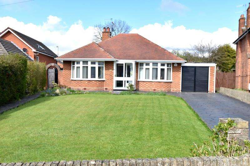 2 Bedrooms Detached Bungalow for sale in Holly Road, Bromsgrove