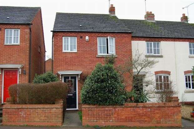 3 Bedrooms End Of Terrace House for sale in Old Forge Drive, West Haddon, Northampton NN6 7ET