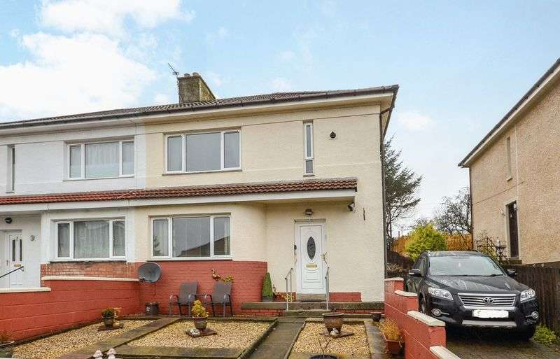 3 Bedrooms Semi Detached House for sale in Kelvin Way, Kilsyth