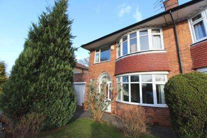 3 Bedrooms Semi Detached House for sale in High Grove Road, Cheadle, Cheshire, Greater Manchester