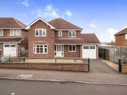 4 Bedrooms Detached House for sale in Kingsbury Drive, Aspley, Nottingham, Nottinghamshire