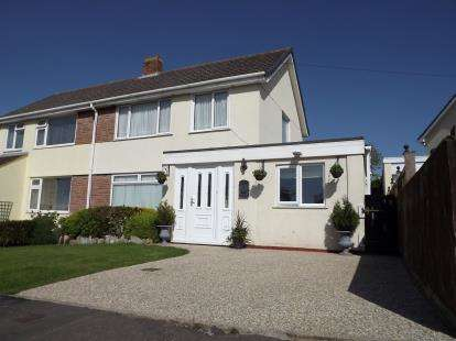 3 Bedrooms Semi Detached House for sale in Stogursey, Bridgwater, Somerset