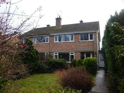 3 Bedrooms Semi Detached House for sale in The Green, Hartford, Northwich, Cheshire