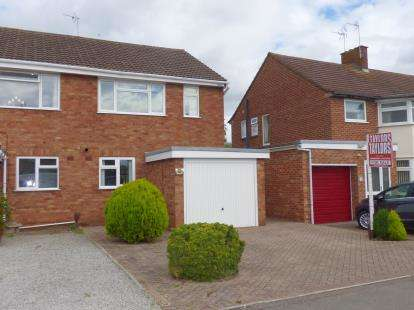 3 Bedrooms Semi Detached House for sale in Beechcroft Road, Longlevens, Gloucester, Gloucestershire