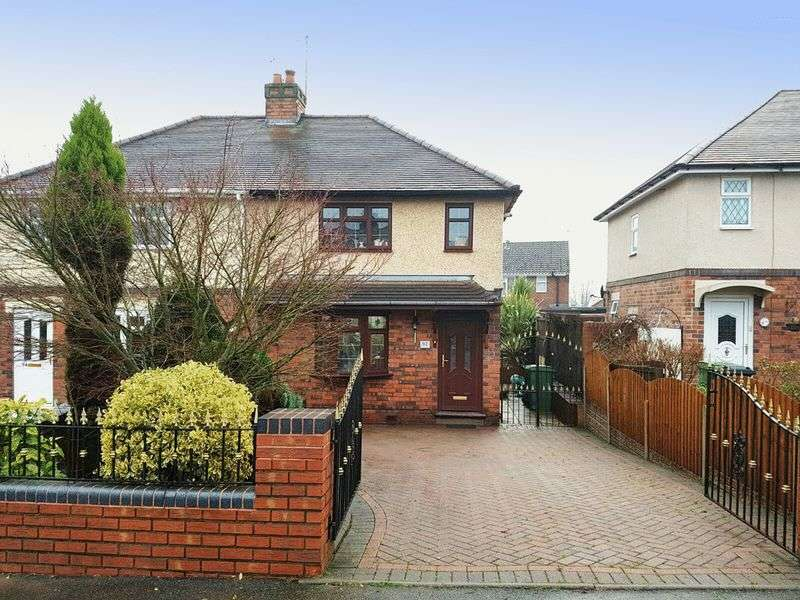 2 Bedrooms Semi Detached House for sale in BRIERLEY HILL, Pensnett, Swan Street