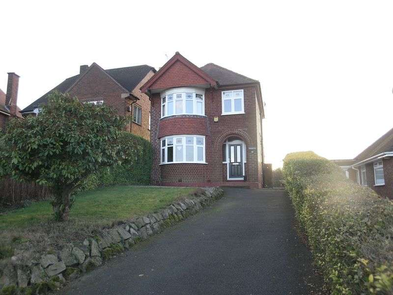3 Bedrooms Detached House for sale in STOURBRIDGE, Wollescote, Parkview Road