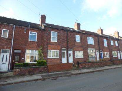 2 Bedrooms Terraced House for sale in Cemetery Road, Normanton, West Yorkshire