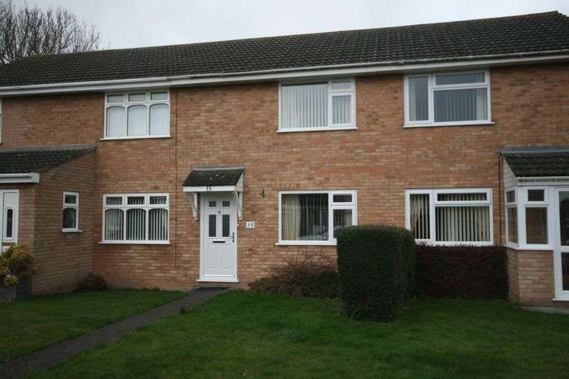 2 Bedrooms Terraced House for sale in Fir Tree Close, Bridgwater