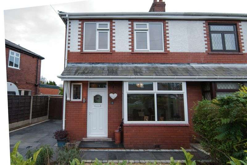 3 Bedrooms Semi Detached House for sale in Sagar Street, Eccleston