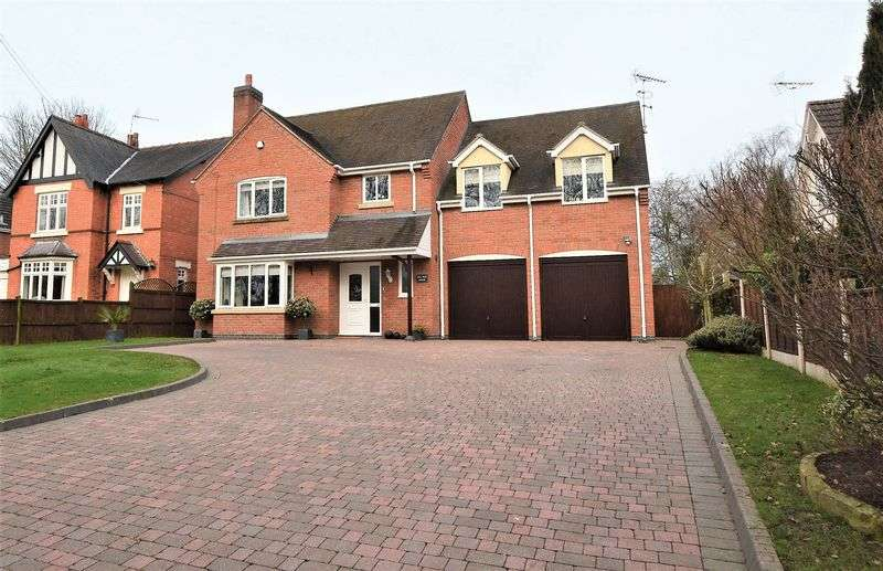 5 Bedrooms Detached House for sale in Perrymill Lane * Sambourne * B96 6PD