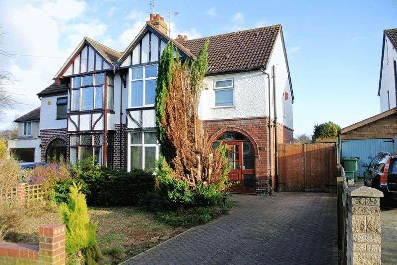 3 Bedrooms Semi Detached House for sale in OXSTALLS LANE, LONGLEVENS, GLOUCESTER