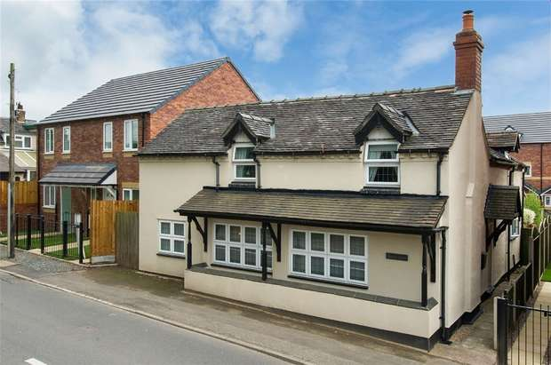4 Bedrooms Detached House for sale in Newport Road, Woodseaves, Stafford