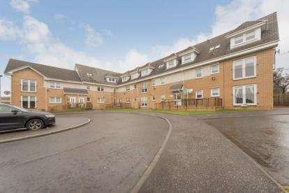 2 Bedrooms Flat for sale in Eden Court, Glenmavis, Airdrie, North Lanarkshire