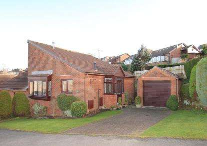2 Bedrooms Bungalow for sale in Celandine Gardens, Sheffield, South Yorkshire