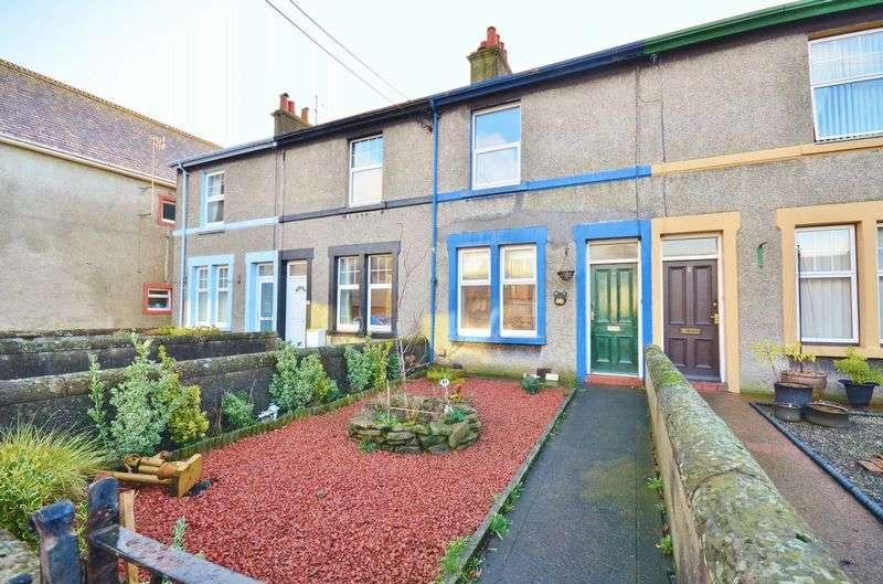 3 Bedrooms Terraced House for sale in Holyoake Terrace, Beckermet