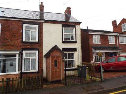 2 Bedrooms End Of Terrace House for sale in Feckenham Road, Astwood Bank, Worcestershire