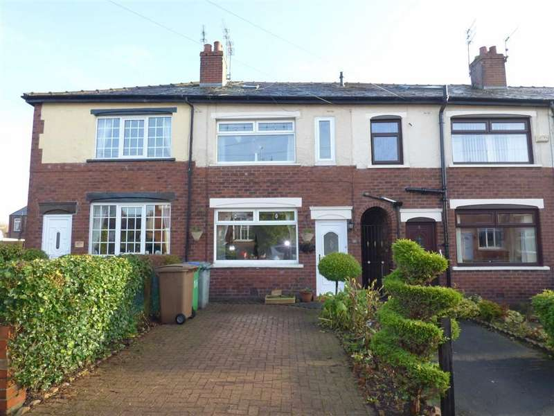 3 Bedrooms Property for sale in Bowness Avenue, Rochdale, Lancashire, OL12