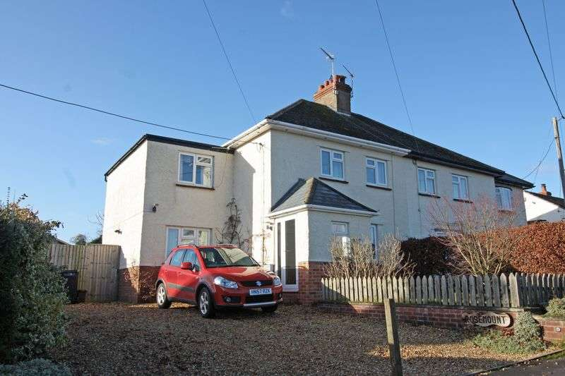 3 Bedrooms Semi Detached House for sale in East Woodyates, Salisbury.