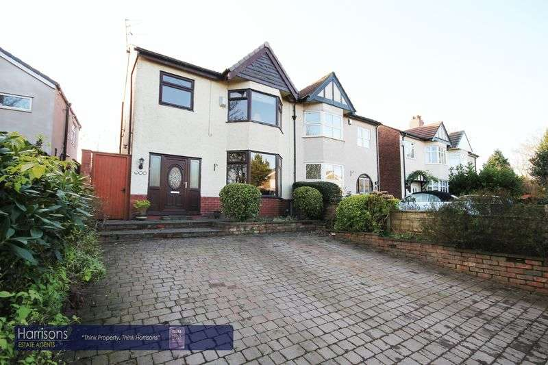 3 Bedrooms Semi Detached House for sale in Shakerley Lane, Atherton, Manchester, Greater Manchester.