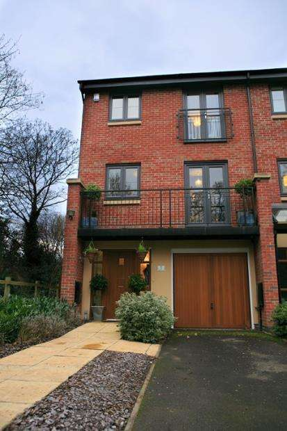 4 Bedrooms Semi Detached House for sale in Wakefield Close, Wilford, Nottingham, Nottinghamshire
