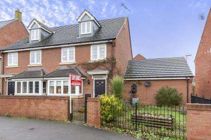 3 Bedrooms Semi Detached House for sale in Woodvale, Kingsway, Quedgeley, Gloucester