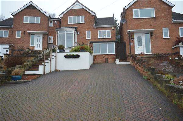 3 Bedrooms Detached House for sale in Moreton Avenue, Park Farm, Great Barr