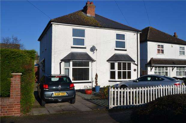3 Bedrooms Semi Detached House for sale in Tile Hill Lane, Tile Hill, Coventry, West Midlands