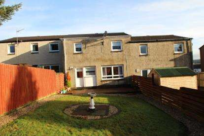 2 Bedrooms Terraced House for sale in Lilac Avenue, Cumbernauld