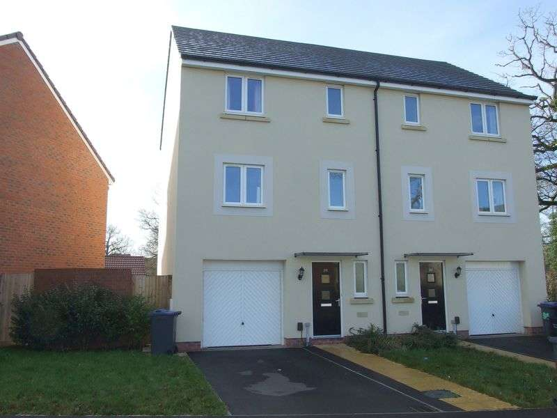 5 Bedrooms Semi Detached House for sale in Soprano Way, Trowbridge