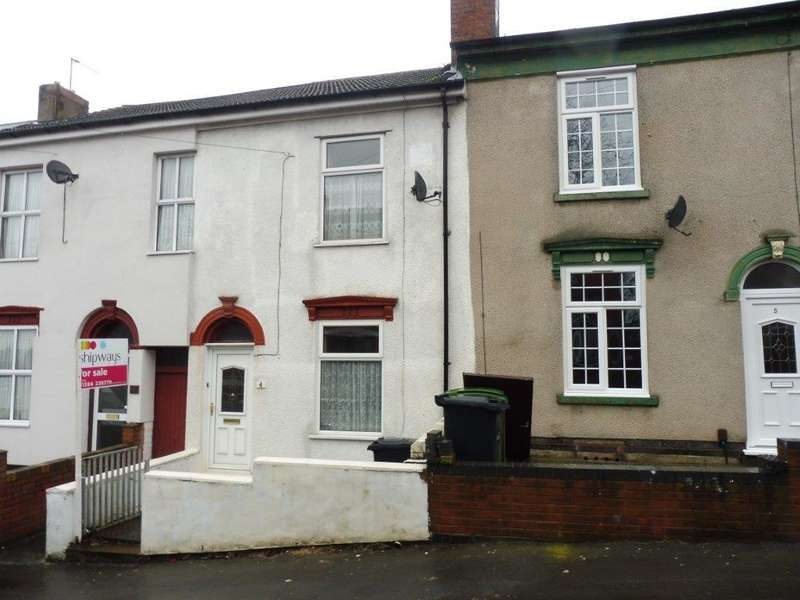 3 Bedrooms Terraced House for sale in Terry Street, DUDLEY, DY2