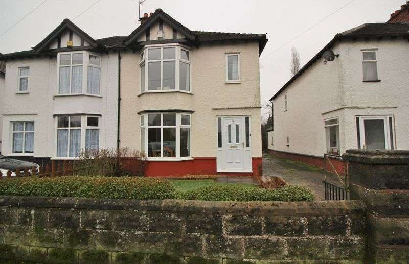 2 Bedrooms Semi Detached House for sale in Church Road, Oxley, Wolverhampton