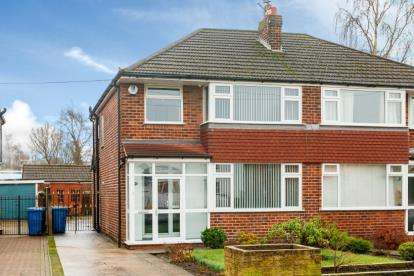 3 Bedrooms Semi Detached House for sale in Hulme Hall Road, Cheadle Hulme, Cheadle, Greater Manchester