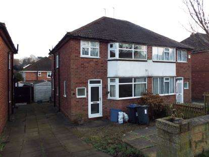 3 Bedrooms Semi Detached House for sale in Gibbins Road, Selly Oak, Birmingham, West Midlands