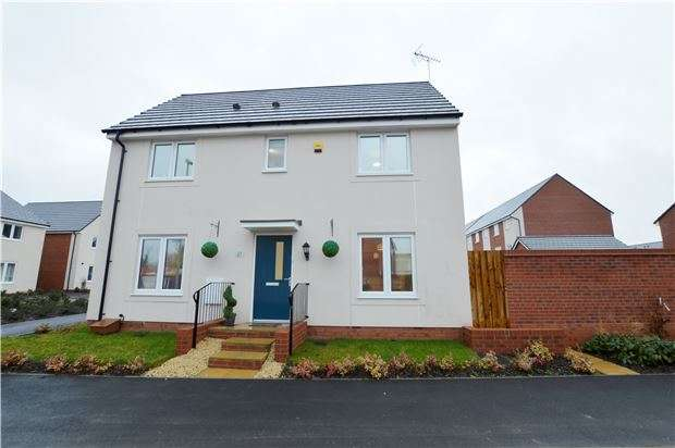 3 Bedrooms Semi Detached House for sale in College Drive, Cheltenham, Glos, GL51 8NY