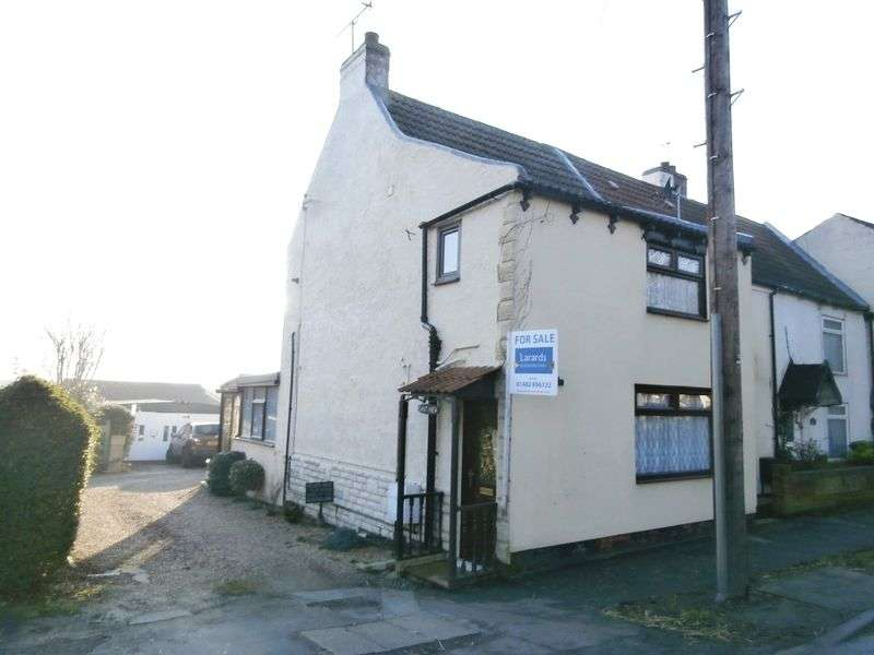 2 Bedrooms Terraced House for sale in Main Road, Thorngumbald,