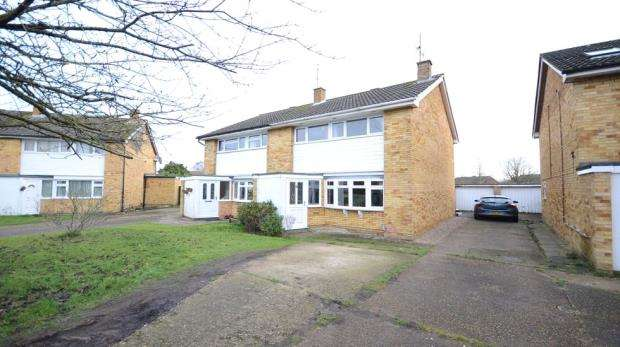 3 Bedrooms Semi Detached House for sale in Fitzroy Crescent, Woodley, Reading