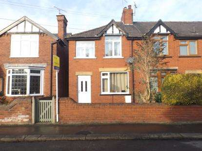 2 Bedrooms End Of Terrace House for sale in Devonshire Road East, Hasland, Chesterfield, Derbyshire