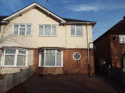 3 Bedrooms End Of Terrace House for sale in Kings Road, Kingstanding, Birmingham, West Midlands
