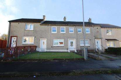 2 Bedrooms Terraced House for sale in Drumpellier Place, Baillieston, Glasgow, Lanarkshire