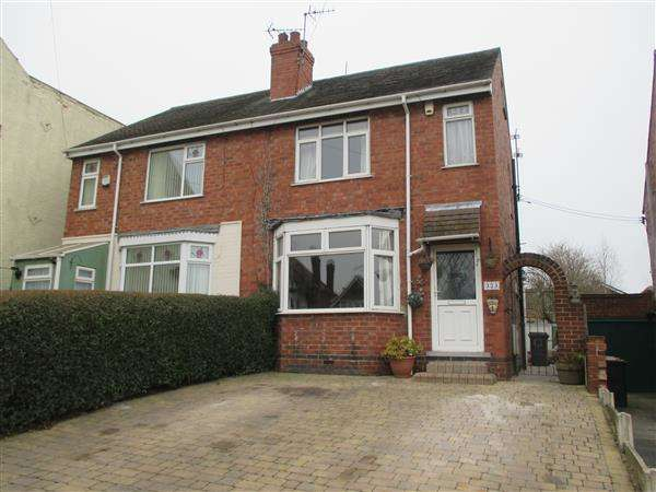 2 Bedrooms Semi Detached House for sale in Nottingham Road, Eastwood, Nottingham